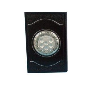 Brown Leather Haggadah Holder with Sterling Kearah Emblem