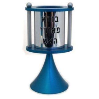 Turquoise Modern Havdalah Candle Holder
