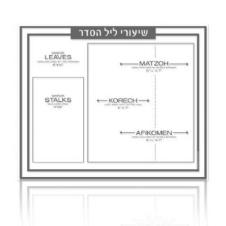 Shiurim Card Traditional Silver 1