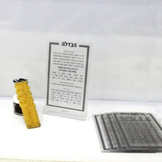 WC 4 Shabbos Lucite card set 1800x1800 1